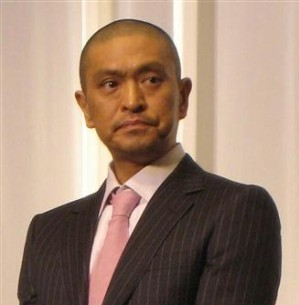 matumoto 2.jpg